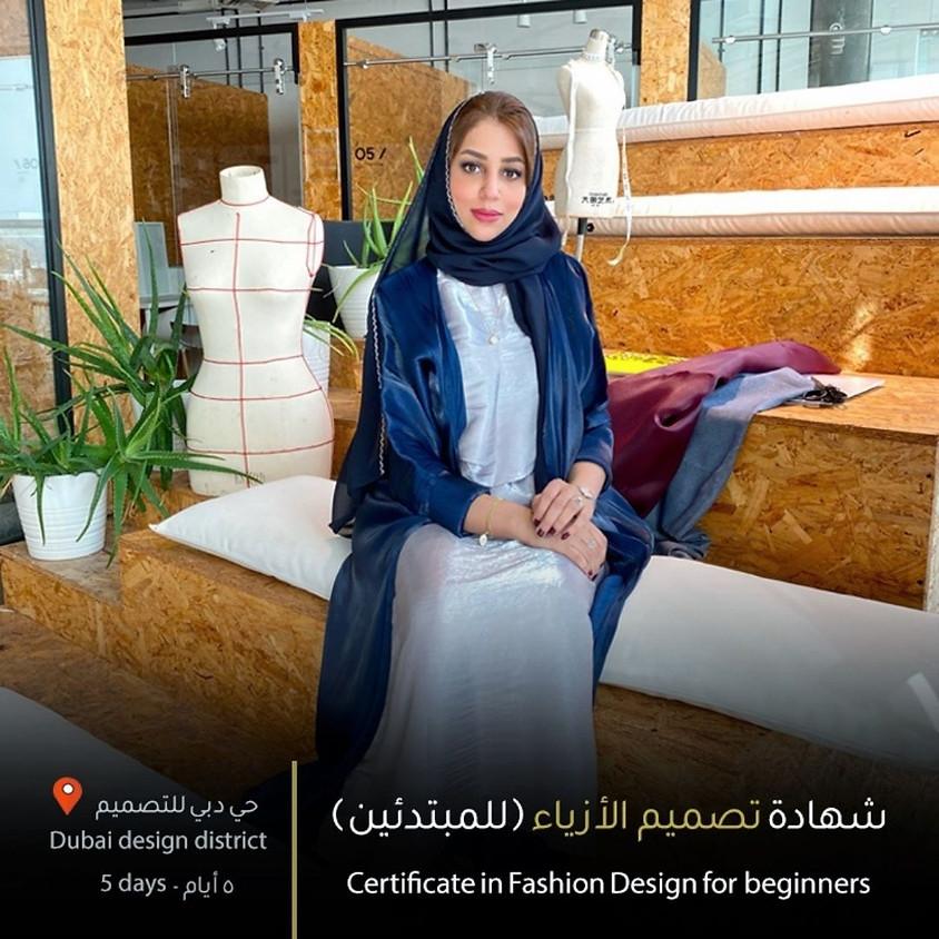 Beginner Fashion design course