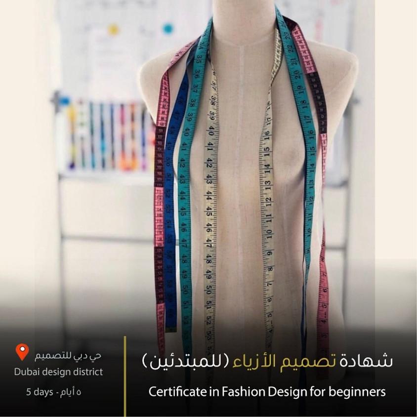 Beginner Fashion design course (Evening)