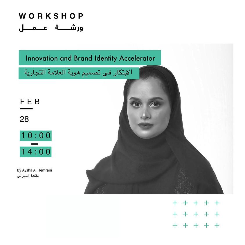 Innovation and Brand Identity Accelerator