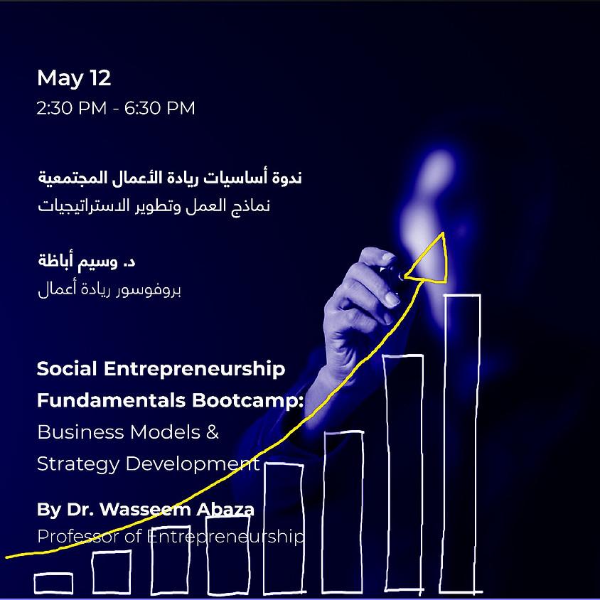 Social Entrepreneurship Fundamentals Bootcamp: Business Models & Strategy Development (1)