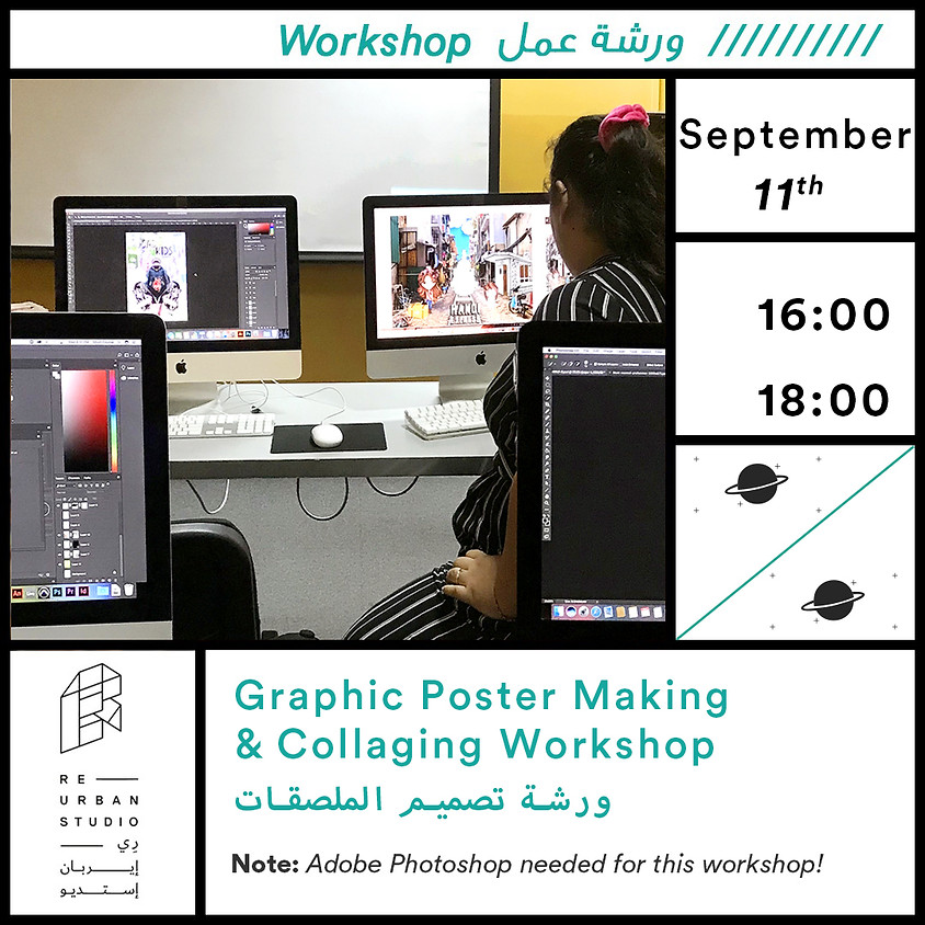 Graphic Poster Making & Collaging Workshop