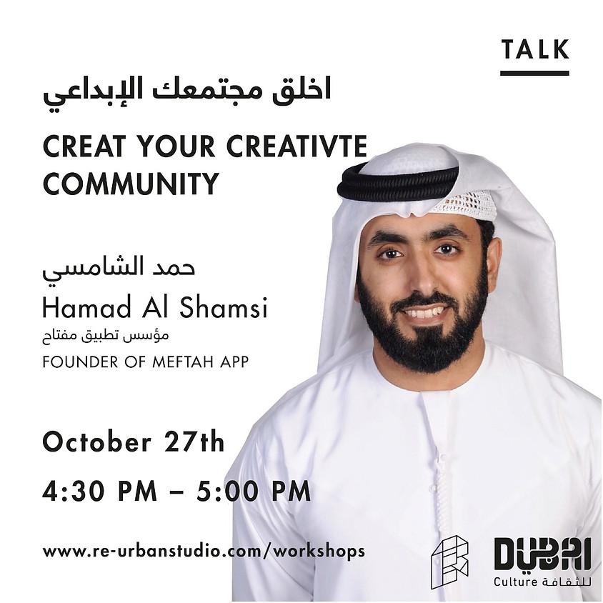 Create Your Creativity
