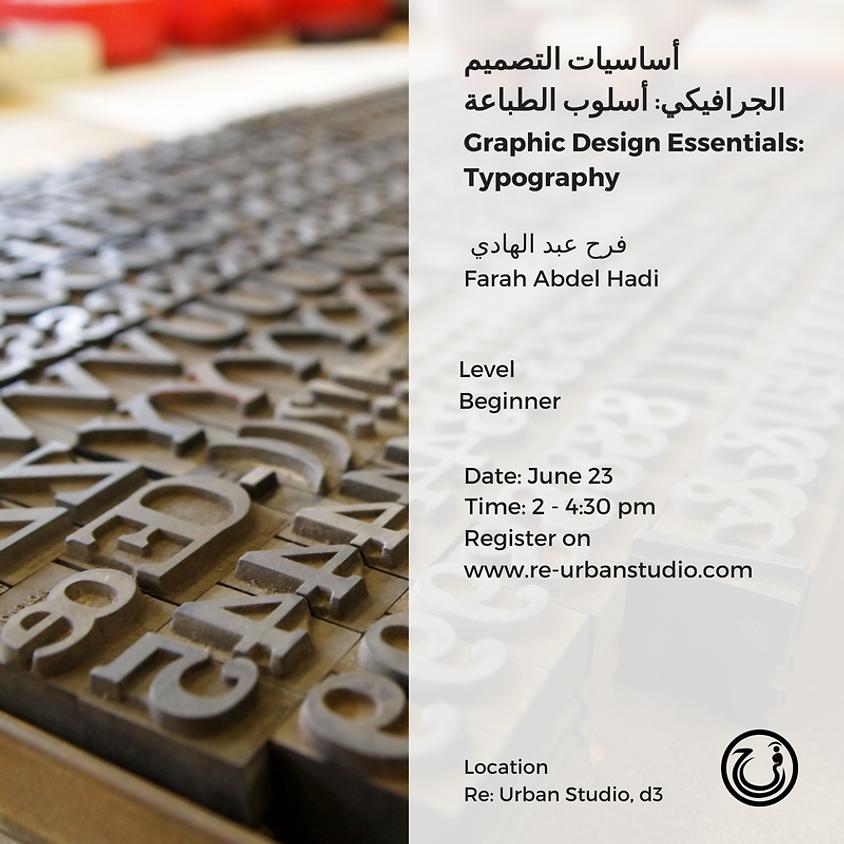 Graphic Design Essentials: Typography