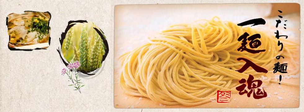 麺工房ミタニ