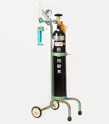 医療用酸素