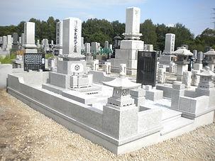 墓石 リフォーム後