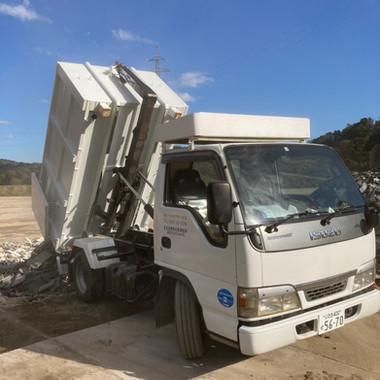 産業廃棄物回収処分