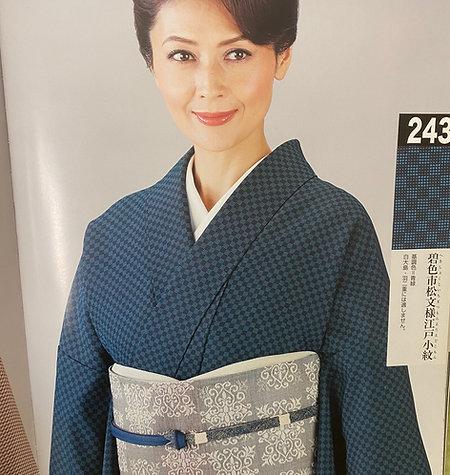 誂え江戸小紋シリーズ