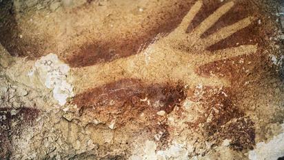 Cave men art sample