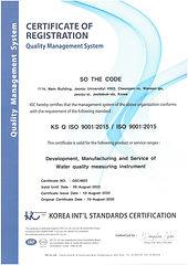 6P)_ISO9001 인증서-1.jpg