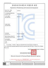 6P)_KC 인증 (pdf.io).jpg