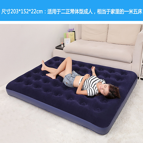 Inflatable mattress inflatable bed single or double persons household gas filled