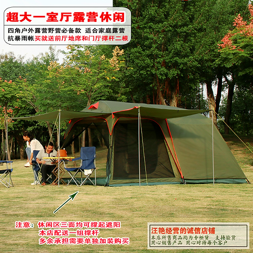 Authentic August 4-8 person outdoor camping 1Hall 1Bedroom anti-rain wind big