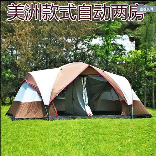 New arrival Fully automatic two hall 6-8 person double layer camping tent