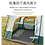 Thumbnail: AUGUST outdoor equipment, 5 people, 6 people, 8 people, two rooms, one bedroom
