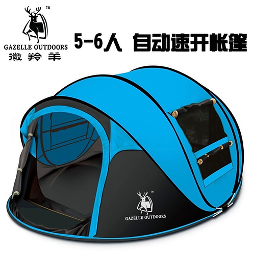 Large throw tent!outdoor 3-4persons automatic speed open throwing pop up