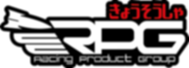 RPG Racing Product Group Logo