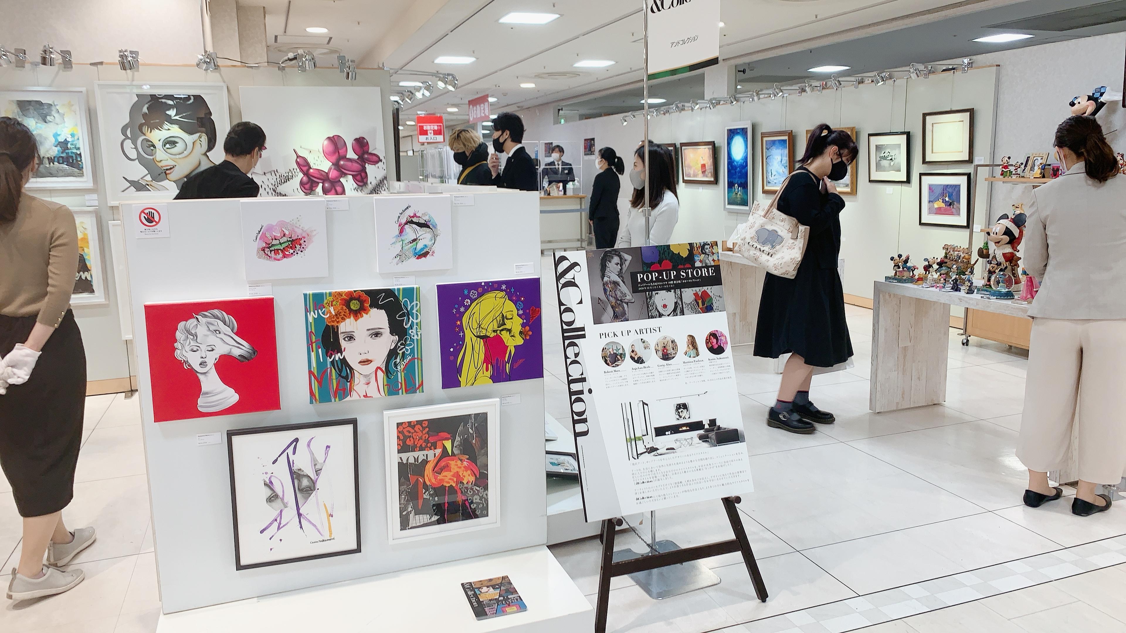 ジェイアール名古屋タカシマヤ &Collection POP-UP STORE