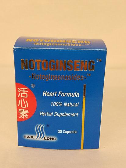 Heart Formula 活心素