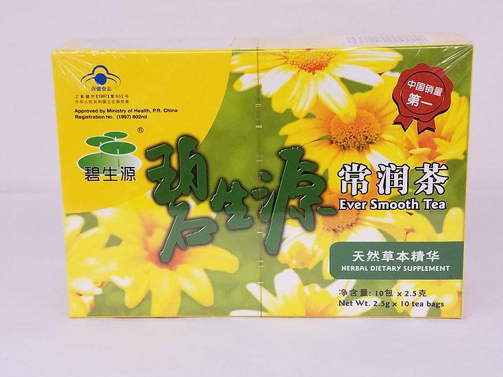 碧生源常润茶 天然草本通便清肠茶 10包入