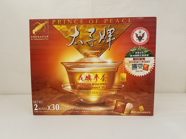American Wisconsin Ginseng Root Tea (2 Boxes x 30 Bags)