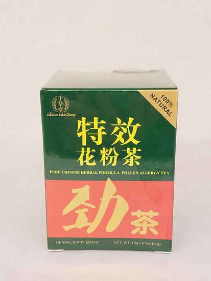 特效花粉茶