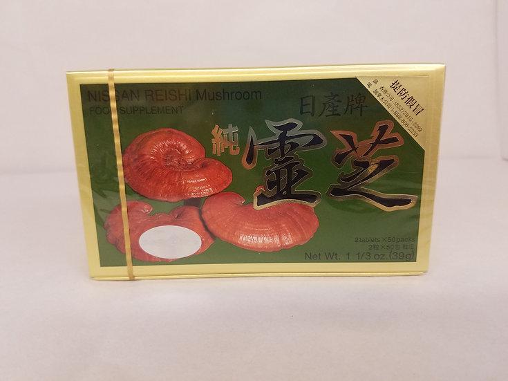 日產牌純靈芝(2粒 x 50包)