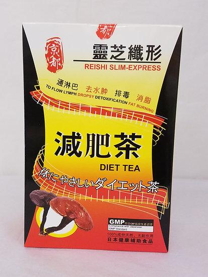 京都靈芝纖形減肥茶