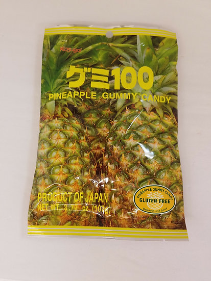 Kasugai 菠萝软糖