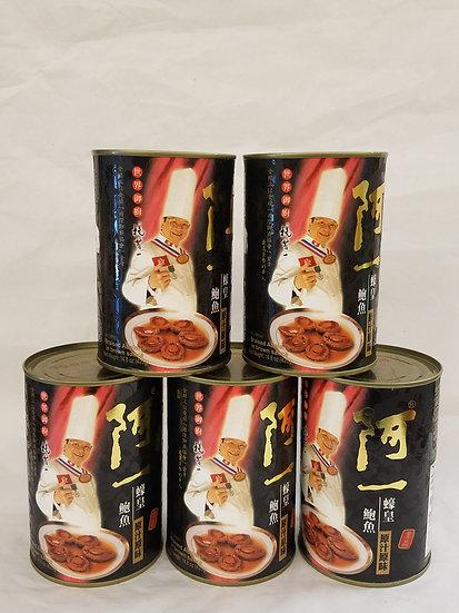 阿一蠔皇鮑魚罐頭 Canned abalone 420g