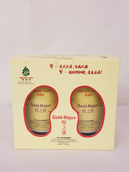Gold- Rejuv 肾之宝