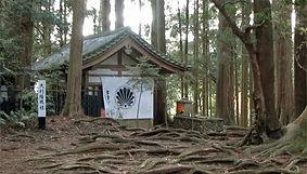 Osugi gongen (Reiki's Birthplace).jpg