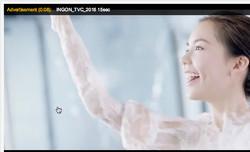Non Skippable Video Ad