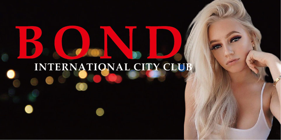 上野 City Club Bond