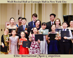 Weill Recital Hall at Carnegie Hall, NYC