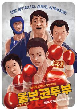 다큐멘터리 감독상