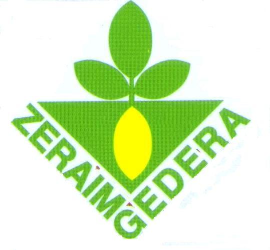 zeraim_logo