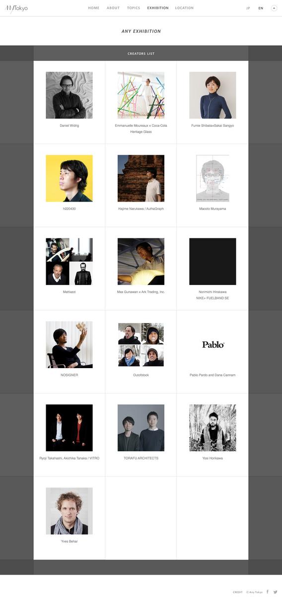 screencapture-anytokyo-2013-exhibition-2
