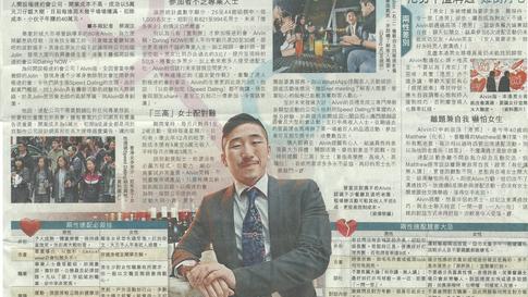 經濟日報 報道