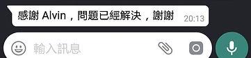 photo_2018-07-31_20-41-14.jpg