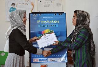 Sahar's great achievement