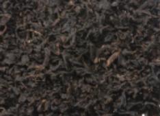 Ruanda Biotee