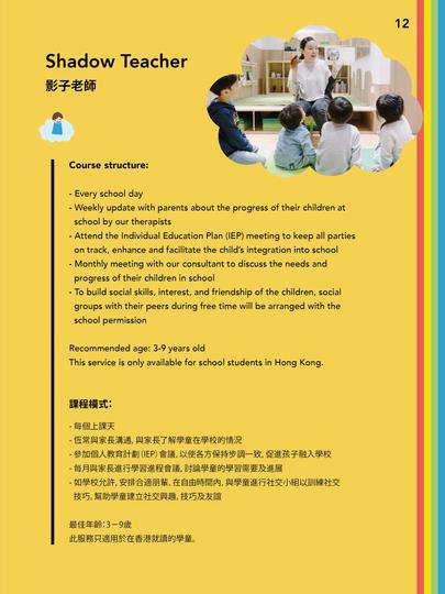 Brochure_final_version-14.png