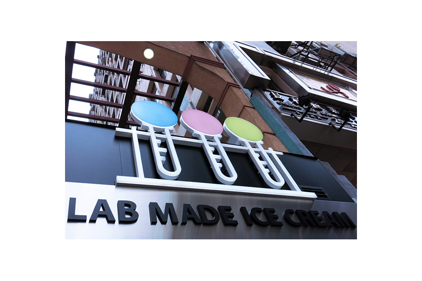 labmade_17