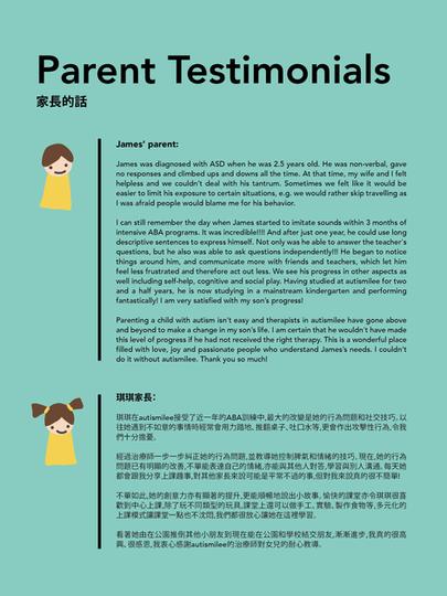 Brochure_final_version-19.png