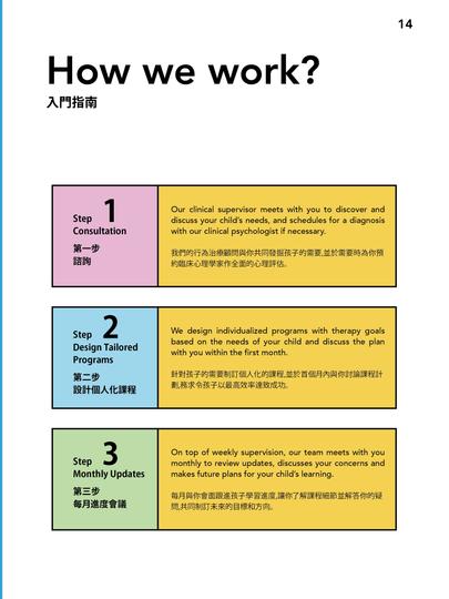 Brochure_final_version-16.png