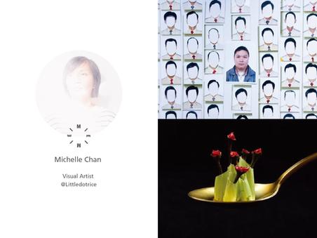 專訪01 Michelle Chan #我的愛自己是 忠於自己的節奏
