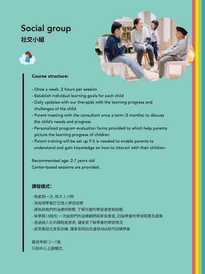 Brochure_final_version-13.png
