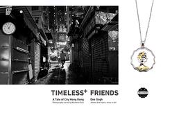 Timeless+ Friends