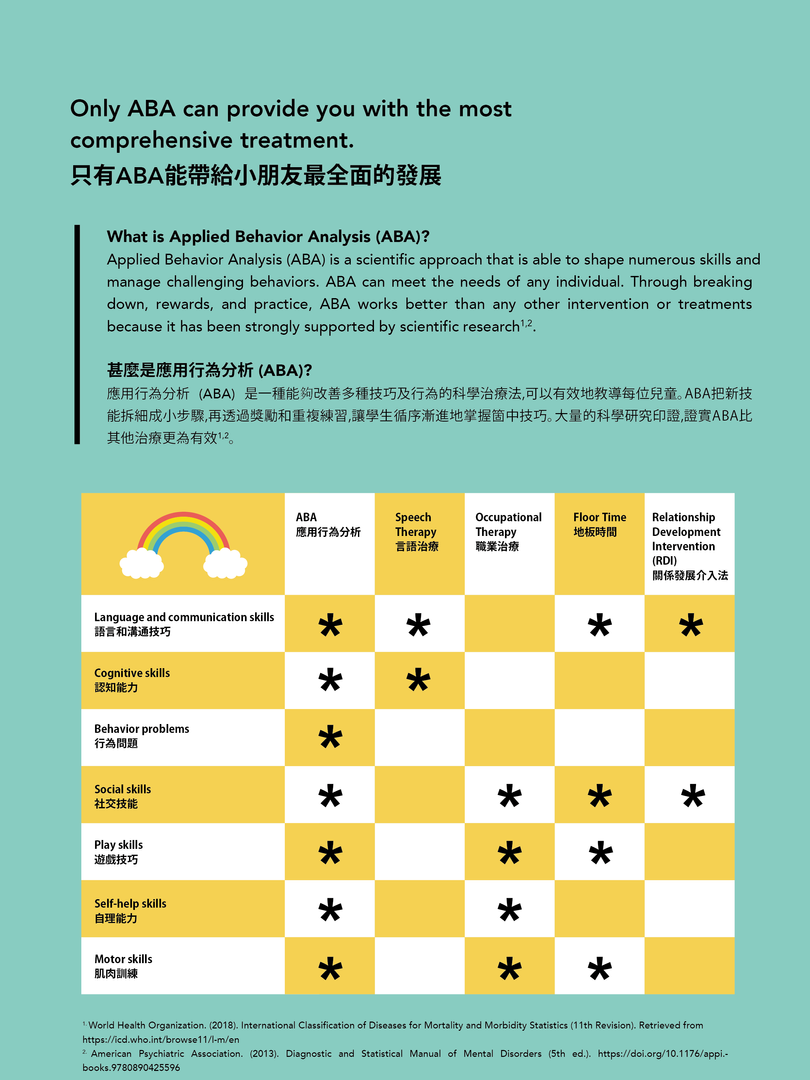 Brochure_final_version-07.png